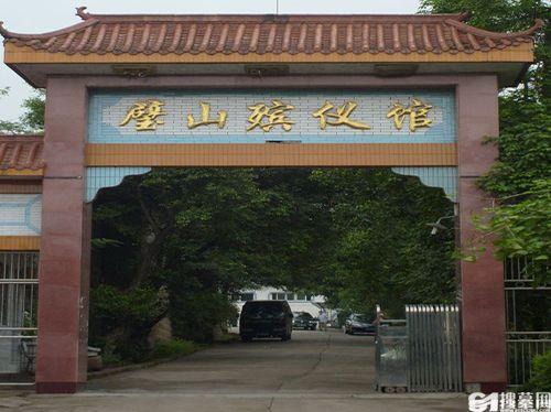 """重庆市房屋装仹d""""9d"""
