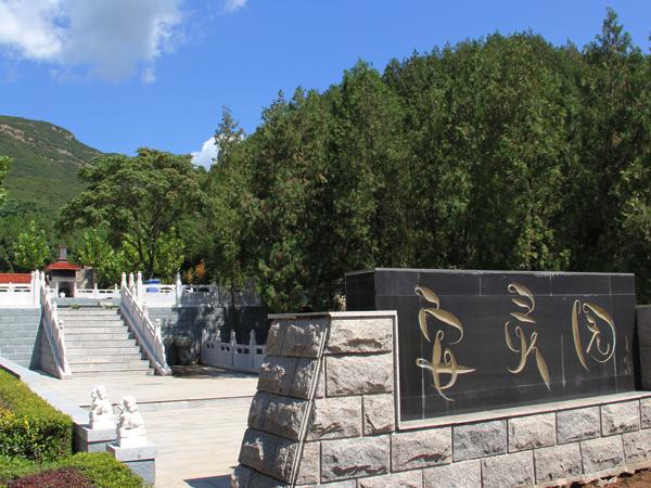 北京 玉龙山 风景区