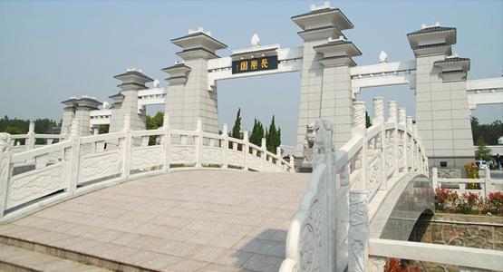 湖北武汉长乐园陵园成为91搜墓网上会员图片